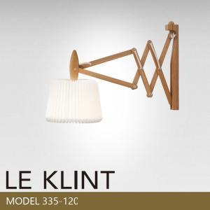 【正規品】KB335-120 北欧照明レ・クリント CLASSIC(クラシック) ブラケット モデル335-120(スマートLED電球付) luciva