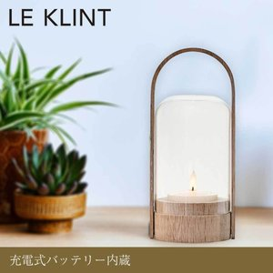 【正規品】KI380LO 北欧照明レ・クリント CANDLELIGHT(キャンドルライト) ライトオーク  / キャンドルライト|luciva