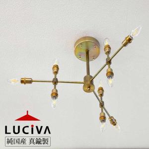 SSL009 シバタ照明オリジナル インダストリアルライト 真鍮生地シーリングライト(ランプ別売)|luciva