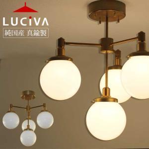 SSL104I-W シバタ照明オリジナル インダストリアルライト 真鍮生地シーリングライト  / 乳白ガラス(ランプ別売)|luciva