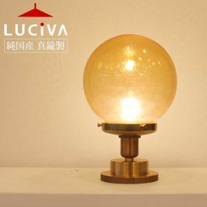 SSL201-A シバタ照明オリジナル インダストリアルライト 真鍮生地テーブルスタンド  / アンバー色ガラス(ランプ別売)|luciva
