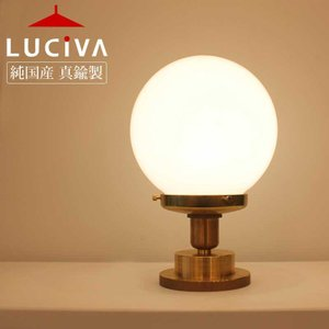 SSL201-W シバタ照明オリジナル インダストリアルライト 真鍮生地テーブルスタンド  / 乳白ガラス(ランプ別売)|luciva