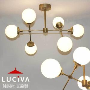 SSL206-W シバタ照明オリジナル インダストリアルライト 乳白ガラス  / 真鍮生地6灯シーリングライト(ランプ別売)|luciva