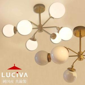 SSL306-W シバタ照明オリジナル インダストリアルライト 乳白ガラス  / 真鍮生地6灯シーリングライト(ランプ別売)|luciva