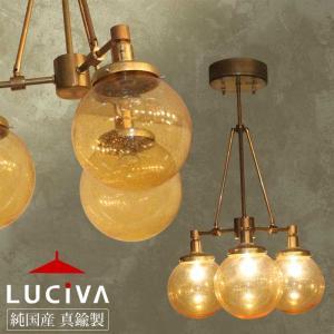 インダストリアルライト 真鍮生地ペンダントライト SSL803H-A(ランプ別売)|luciva
