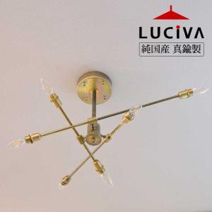 SSL906X シバタ照明オリジナル インダストリアルライト 真鍮生地シーリングライト(ランプ別売)|luciva