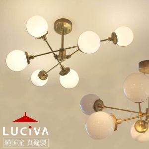 SSL906X-W シバタ照明オリジナル インダストリアルライト ホワイトガラス  / 真鍮生地シーリングライト(ランプ別売)|luciva