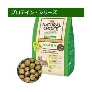 ニュートロ・ナチュラルチョイス・ラム&玄米 超小型〜小型 成犬用 3kg(アレルギーに配慮)