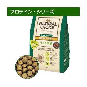ニュートロ・ナチュラルチョイス・ラム&玄米 超小型〜小型 シニア犬用 6kg(アレルギーに配慮)