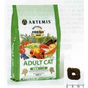 アーテミス フレッシュミックスフィーライン 1kg