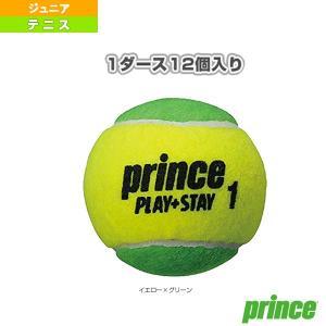 プリンス テニスジュニアグッズ  ステージ 1 グリーンボール/STAGE 1 GREEN BALL/1ダース・12球入(7G321)ジュニア用ボール