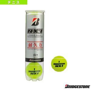 ブリヂストン テニスボール  NX1(エヌエックスワン)4球入『缶単位(1缶/4球)』