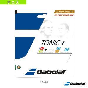 バボラ テニスストリング(単張)  トニックプラス ボールフィール(BA201026)(ナチュラルガ...