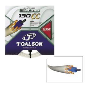 [トアルソン テニスストリング(単張)]BIOLOGIC 130CC/バイオロジック 130CC(7273010)