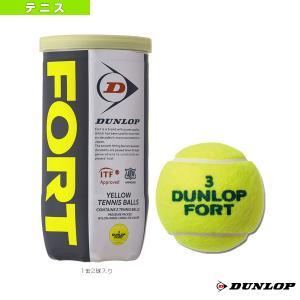 |テニス・ソフトテニス(軟式テニス)・バドミントン・卓球・ランニング専門店