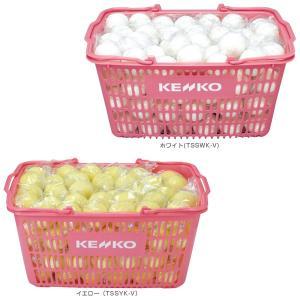 ケンコー ソフトテニスボール  ケンコーソフトテニスボール練習球かご入りセット/10ダース・120球(TSSWK-V/TSSYK-V)|luckpiece|02