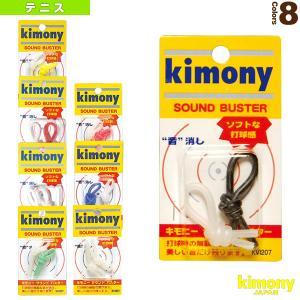 キモニー テニスアクセサリ・小物  サウンドバスター(KVI207)