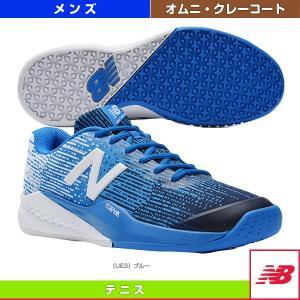 [ニューバランス テニスシューズ]MC906 4E(幅広)/オム二・クレーコート用/メンズ(MC906) luckpiece