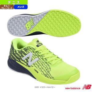 ニューバランス テニスシューズ MCO996/2E(標準)/オム二・クレーコート用/メンズ(MCO996) luckpiece