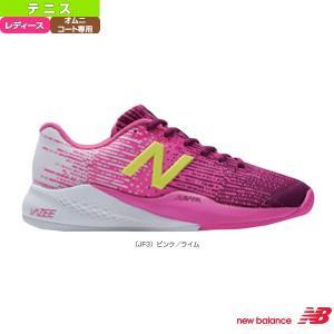 ニューバランス テニスシューズ WC906 D(標準)/オム二・クレーコート用/レディース(WC906) luckpiece