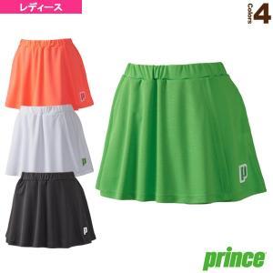 プリンス テニス・バドミントンウェア(レディース) スカート...