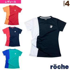 ローチェ(roche) テニス・バドミントンウェア(レディース)  ゲームシャツ/レディース(RB3...