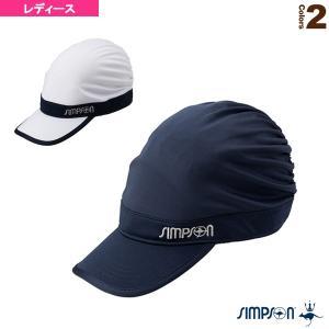 シンプソン テニスアクセサリ・小物  無地キャスケット/レディース(STA-C08)