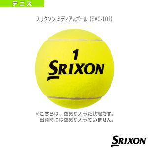 [スリクソン テニスアクセサリ・小物]スリクソン ミディアムボール(SAC-101)