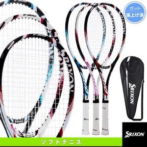 [スリクソン ソフトテニスラケット]SRIXON F 800/スリクソン F 800(SR11604)