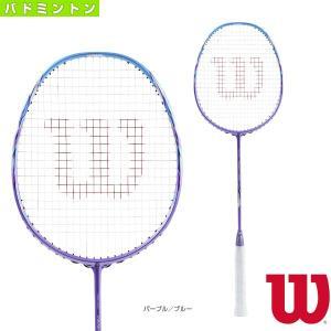 |テニス・ソフトテニス(軟式テニス)・バドミントン・卓球・ランニング専門店<張人の店>|...