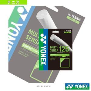 ヨネックス テニスストリング(単張)  マルチセンサ125/MULTI-SENSA 125(MTG1...