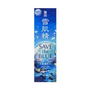 KOSE Sekkisei 2019 夏 Save the Blue Design (Bottle ...