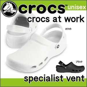クロックス  crocs サンダル メンズ レディース スペシャリスト ベント Specialist Vent 10074 国内正規品 lucksports