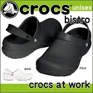 クロックス  crocs ビストロ サンダル メンズ レディース 飲食店 厨房用 Bistro 10075 国内正規品|lucksports