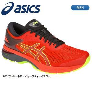 アシックス asics ランニングシューズ ゲルカヤノ 25 GEL-KAYANO 25 1011A019|lucksports