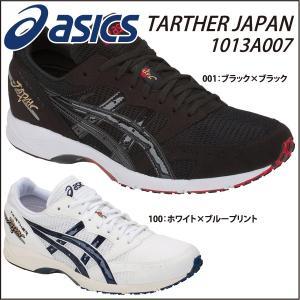 ■ メーカー asics 【アシックス】  ■ 商品名 TARTHER JAPAN  ■ 品番 10...