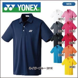 ヨネックス YONEX 半袖 ポロシャツ ワンポイント 10300 メンズ レディース|lucksports