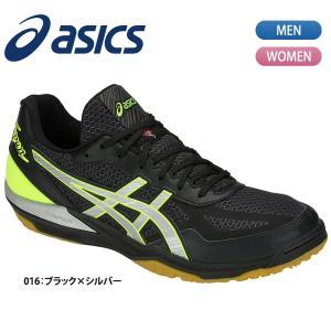 セール40%OFF アシックス asics バレーボール シューズ ROTE JAPAN LYTE FF ローテジャパンライト 1053A002 ローカット|lucksports