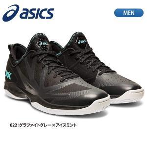 アシックス  asics バスケットボール シューズ グライドノヴァFF 1061A003|lucksports