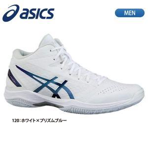 アシックス asics バスケットボール シューズ ゲルフープ V11 1061A015 GELHOOP V11|lucksports