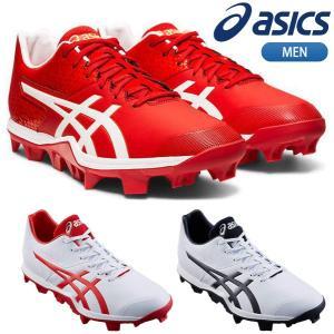 アシックス asics ベースボール スパイク スタッドソール ジャパンスピード 1121A015|lucksports