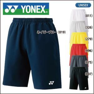 期間限定特価 ヨネックス YONEX ハーフパンツ スリムフィット 15048 メンズ レディース|lucksports
