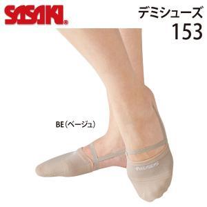 ササキスポーツ SASAKI DEMI SHOES(デミシューズ) 153|lucksports