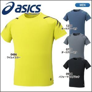 ■ メーカー asics 【アシックス】  ■ 商品名 ランニングショートスリーブトップ  ■ 品番...
