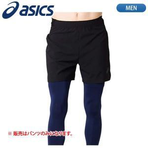 アシックス asics ランニング ハーフパンツ マルチポケット メンズ 2011A670|lucksports
