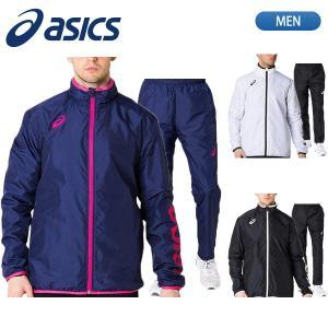 アシックス asics CA 裏起毛 トリコット ブレーカージャケット パンツ 上下セット 2031A900 2031A901|lucksports