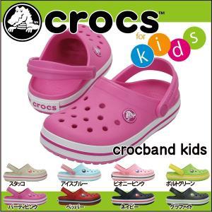 クロックス  crocs クロックバンド KIDS キッズ サンダル スニーカー 204537 国内正規品|lucksports