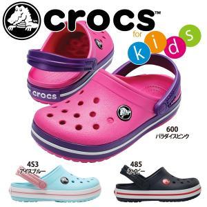 セール40%OFF クロックス  crocs クロックバンド KIDS キッズ サンダル スニーカー 204537 国内正規品|lucksports