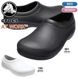 クロックス crocs サンダル オン ザ クロック ワーク スリップオン 205073 国内正規品|lucksports