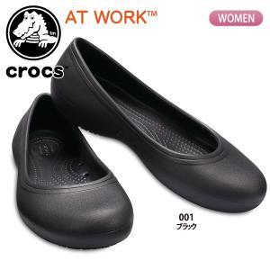 クロックス crocs レディース サンダル クロックス アット ワーク フラット ウィメン  Women's Crocs At Work Flat 205074 国内正規品|lucksports